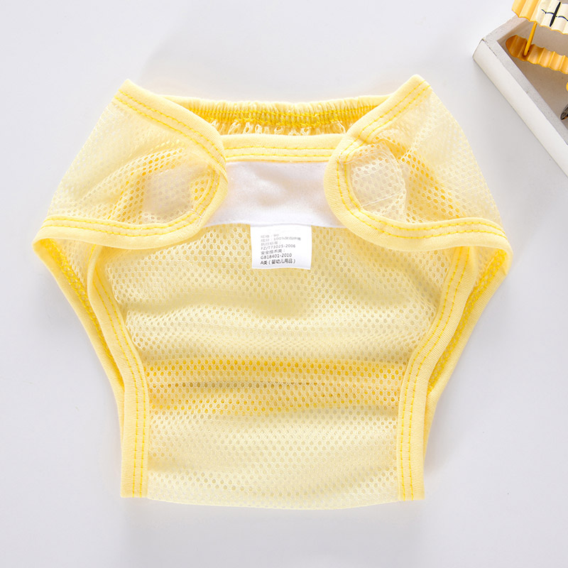 Breathable Mesh Cloth Diaper (S)