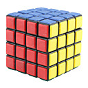 QJ 4x4x4 I Brain Teaser IQ Puzzle Magic Cube (White)