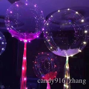 Newest Fashion Colorful LED light Helium balloons Christmas Multi color party decorations children favorite balloon 10
