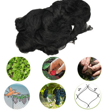 25m Nylon Bird Netting 50' X 84' Net Netting For Bird Poultry Avaiary Game Pens Garden Growing